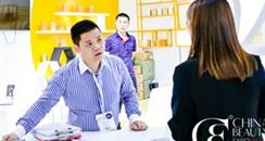 CBE2021上海美博会展会详细介绍