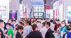 五月看上海!上海大虹桥美博会精彩开幕!