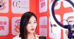 直播带货新规5月25起施行 美容门诊发布肉毒素广告被罚50万