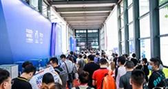 5月12日CBE上海美博会三大主题活动清单