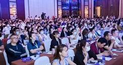 CBE活动:千余大咖共探升维之路!2021零售业大会开启全域赋能新篇章