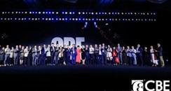 CBE活动:2021中国美业悦融奖颁奖盛典隆重举行