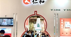 第26届CBE中国美容博览会落幕 仁和精彩亮相!