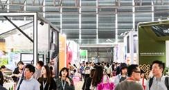 兵团品牌伊帕尔汗亮相26届CBE中国美容博览会