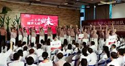 亚洲美业领袖峰会成功牵手抖疤集团,强力启动疤痕修护管理分赛!