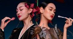 国潮美妆分化中暗藏惊喜
