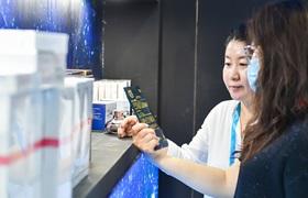 快讯:山东省化妆品宣传周开启 朗姿医美与艾尔建美学合作