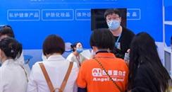 今日快讯:上海整形科技周启动 医美专家学术影响力百强出炉