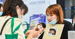 广东发布《化妆品安全风险管理年度报告2020-2021年度》