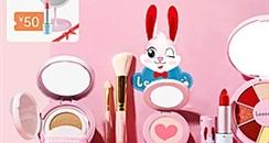 """全国5000万儿童使用化妆品 未成年人加入""""美妆大军"""""""