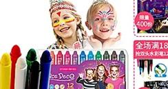 找儿童代言化妆品涉嫌违法 最高可罚100万