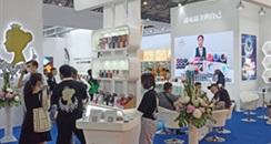QUALITY FIRST亮相中国CBE美容博览会