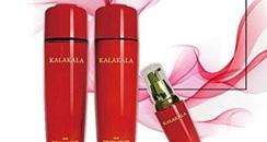 「KALAKALA」想为中国消费者提供高质低价的化妆品