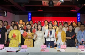 涪陵区美容行业妇女联合会正式成立!