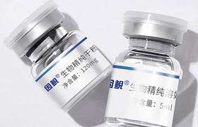 因鲵聚谷氨酸精纯:私密衰老影响全身,修护刻不容缓!