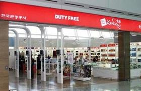 韩国4月免税店销售飙升51.6%:化妆品增37.9%
