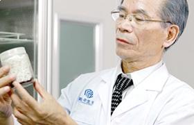 薇美医疗科技揭密:因鲵冻干粉真的有紧致功效吗?