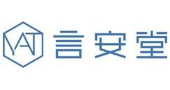 言安堂完成数千万元A轮融资,将向数字化公司转型