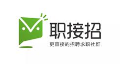 【职接招】8月12日线上招聘会广州专场圆满落幕!