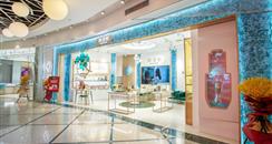 护肤品品牌林清轩完成数亿元B轮融资,估值10个月涨超3倍