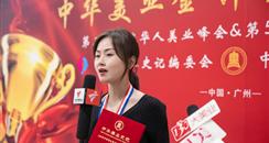 美肌华人首次亮相美博会 私域新模式彰显硬核实力