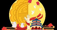 中秋国庆活动方案及邀约模板